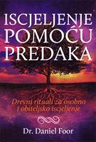 Croatian Cover 200 Tall